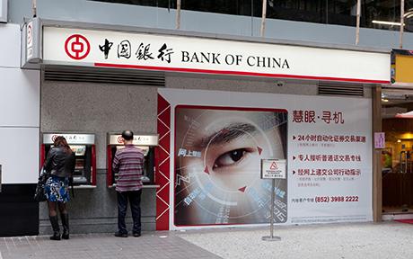 LSE_2017_China's Continuing Credit Boom